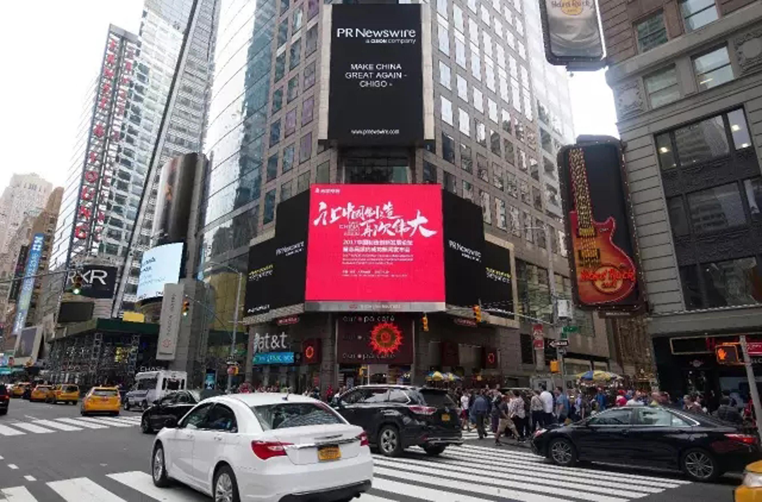 纽约时代广场大屏幕壁纸